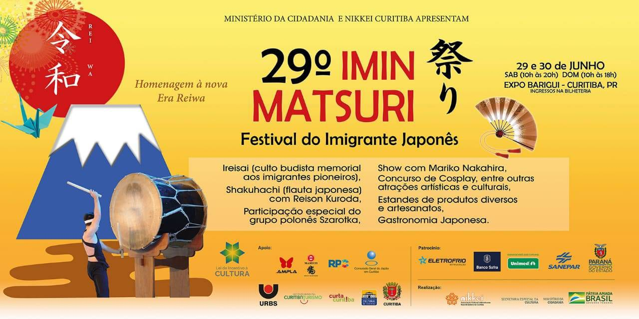 Imin Matsuri 2019 - data, local e cartaz do evento